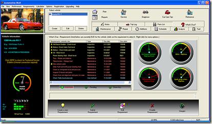 CarCareSoftware(1)