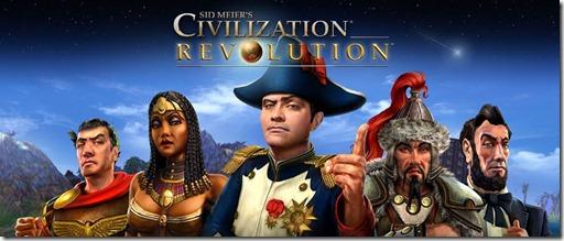CivRevolution