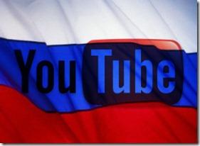 russia-youtube